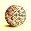 Sphere 13